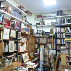 Librería El Accipies