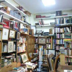 libreria arccipies